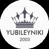 Yubileyniki 03